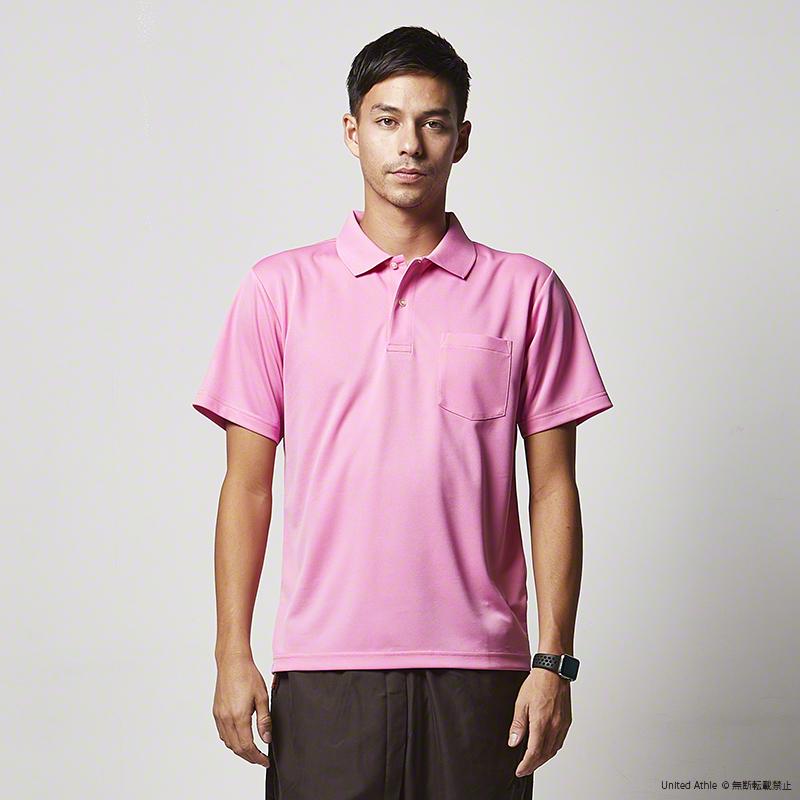 簡単ネームプリントドライポロシャツ