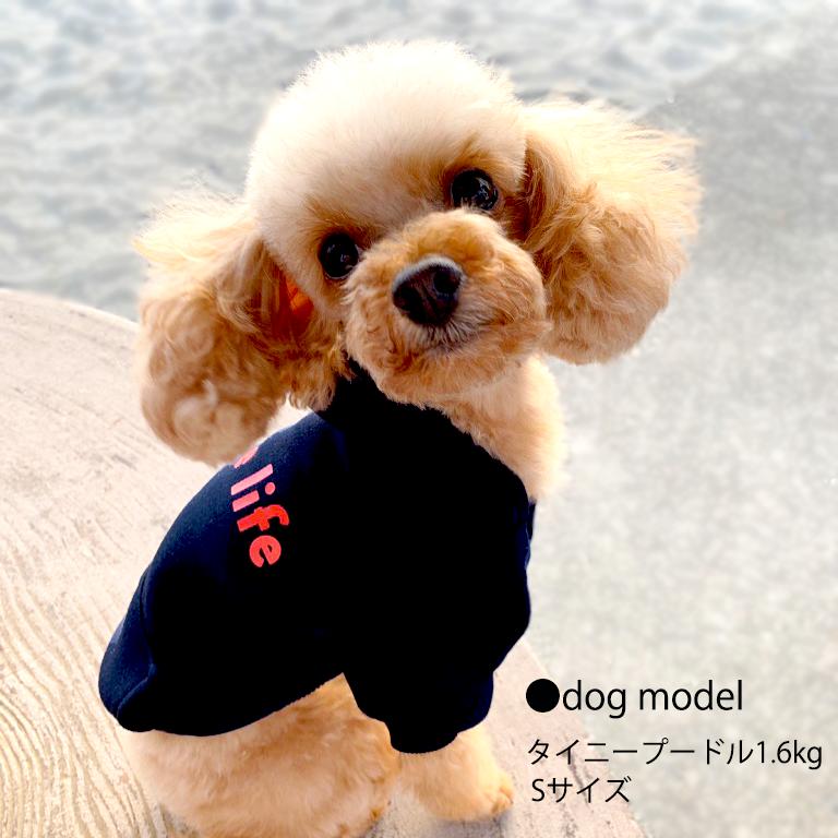 カスタムプリントドックパーカー<小〜中型犬>