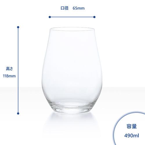 強化グラス/IPTワインタンブラーL 3個入/容量490ml 【食器洗浄機対応】