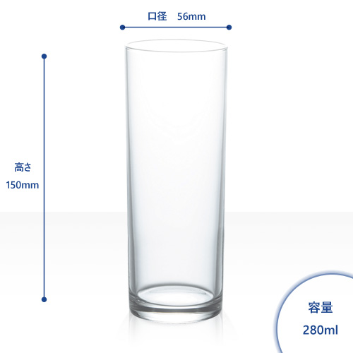 カクテルグラス/ゾンビー10オンスグラス 6個入/容量280ml