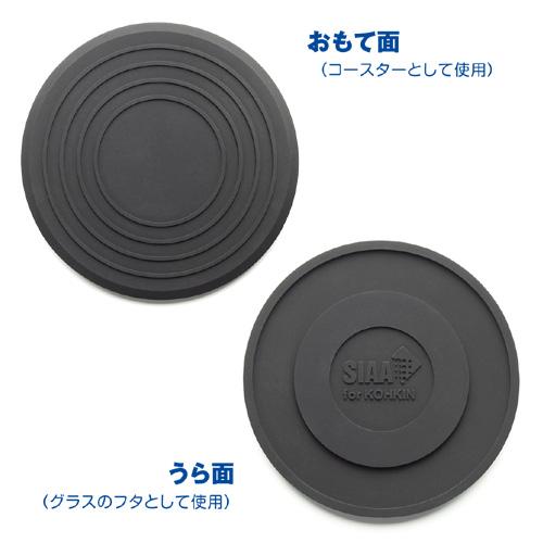 卓上アイテム/イオンピュア抗菌コースター 10枚入【2021年新製品】
