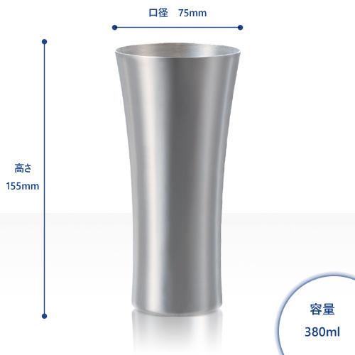 ウイスキー用/ステンレス製タンブラー 1個/容量380ml