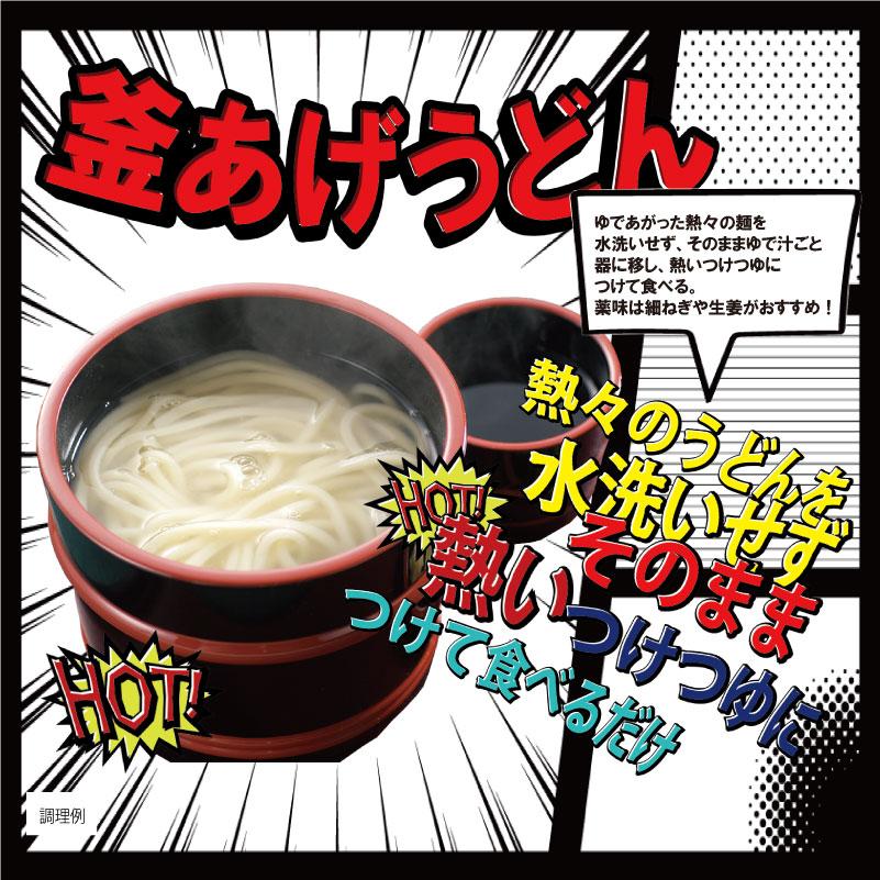 石丸製麺おすすめセットHP-7D
