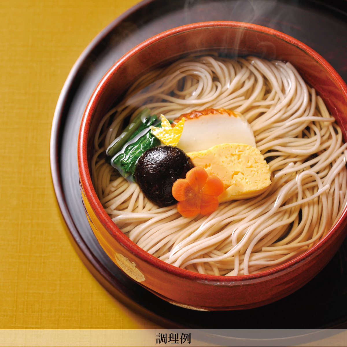 国産 乾麺詰合せ HJ-4