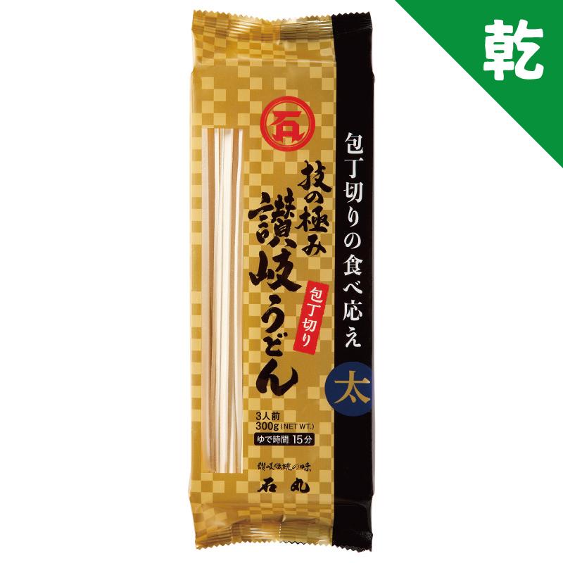 技の極み 讃岐うどん包丁切り300g(1袋)