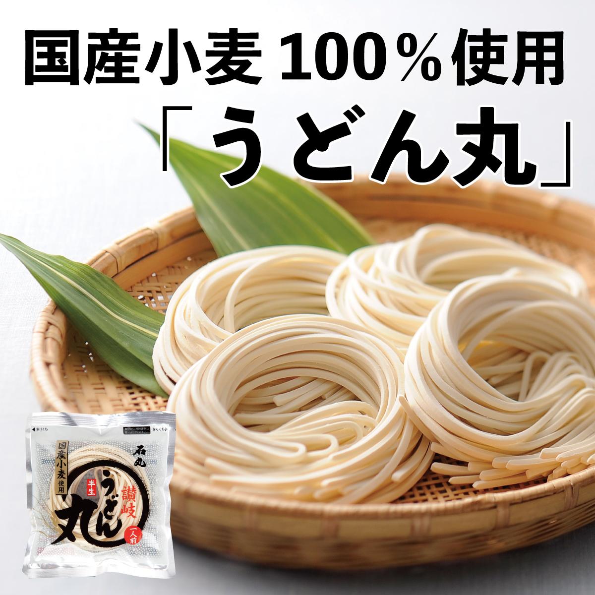 味三愉 DP-2