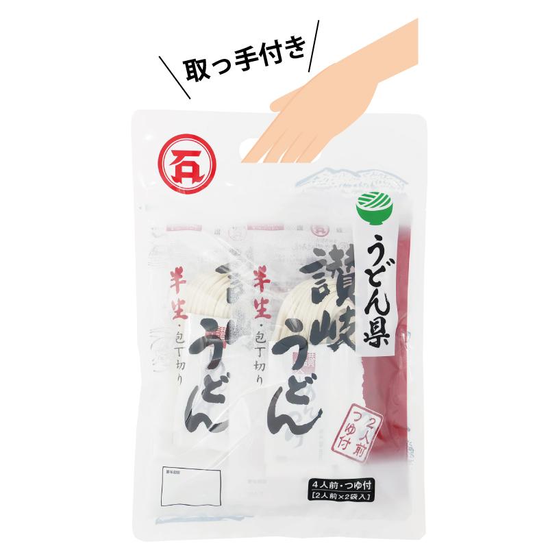 半生讃岐うどん(つゆ付)2袋入 RT-1
