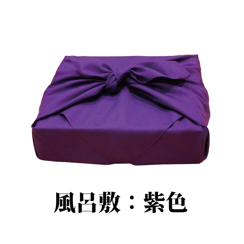 【風呂敷包(紫色)】半生讃岐うどん包丁切り US-30(HP)【送料込※】