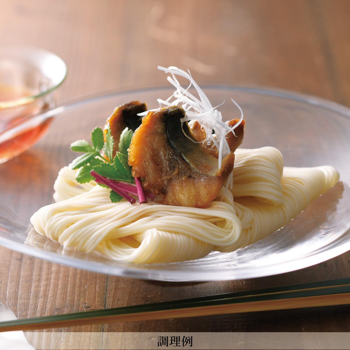 小豆島手延素麺「島の光」 SHR-30