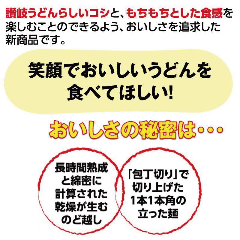 低糖質細うどん(6袋)【送料込※】