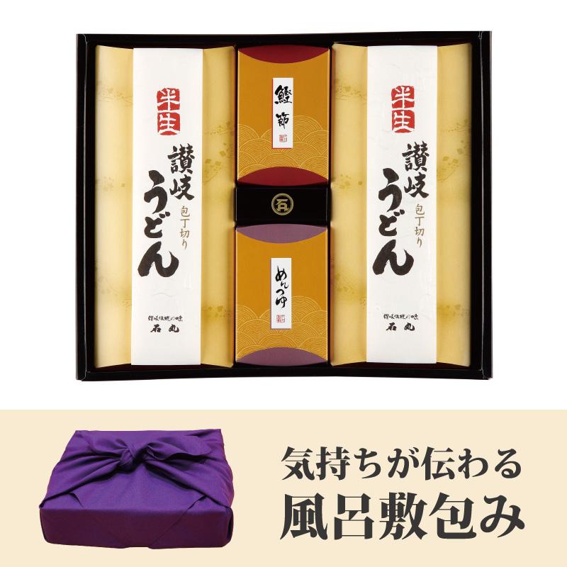 【風呂敷包(紫色)】半生讃岐うどん 包丁切り F-1(HP)【送料込※】