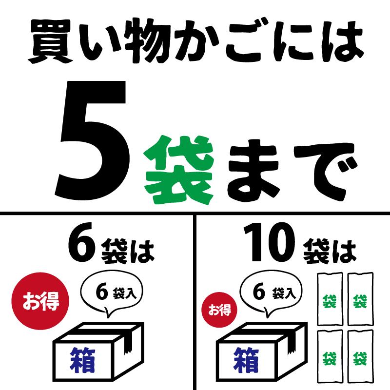大麦わかば細うどん(1袋)