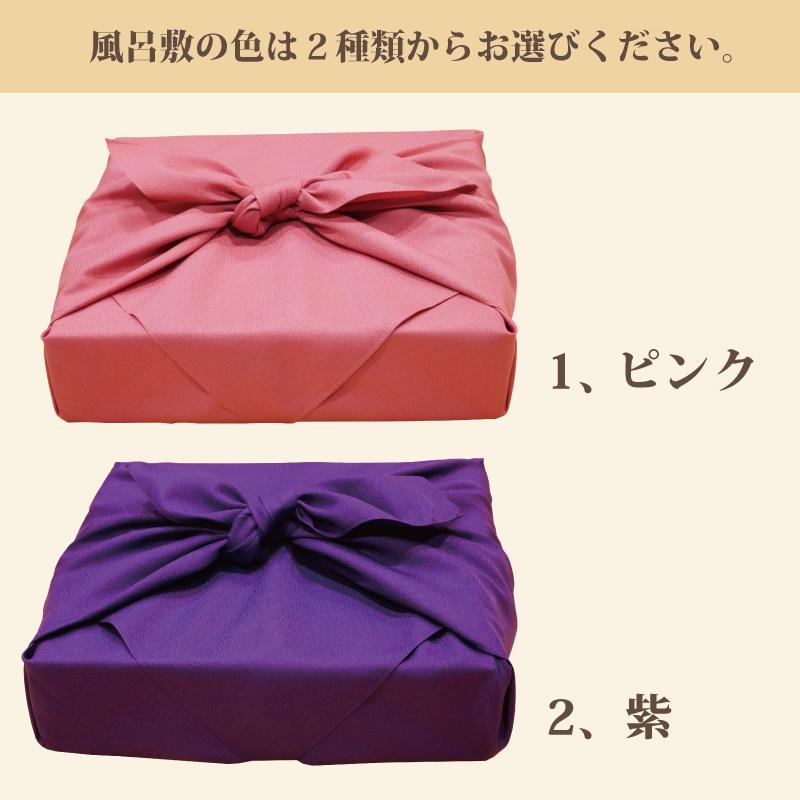 【風呂敷包】「石丸の饂飩」詰合せ OY-3(HP)【送料込※】