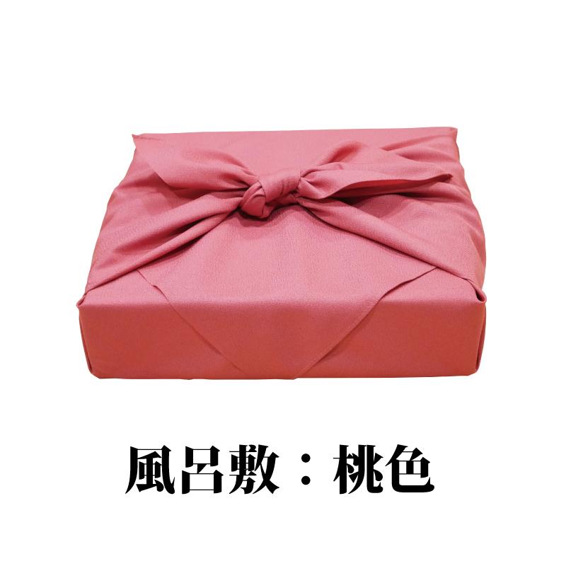 【風呂敷包(桃色)】半生讃岐うどん 包丁切り F-2(HP)【送料込※】