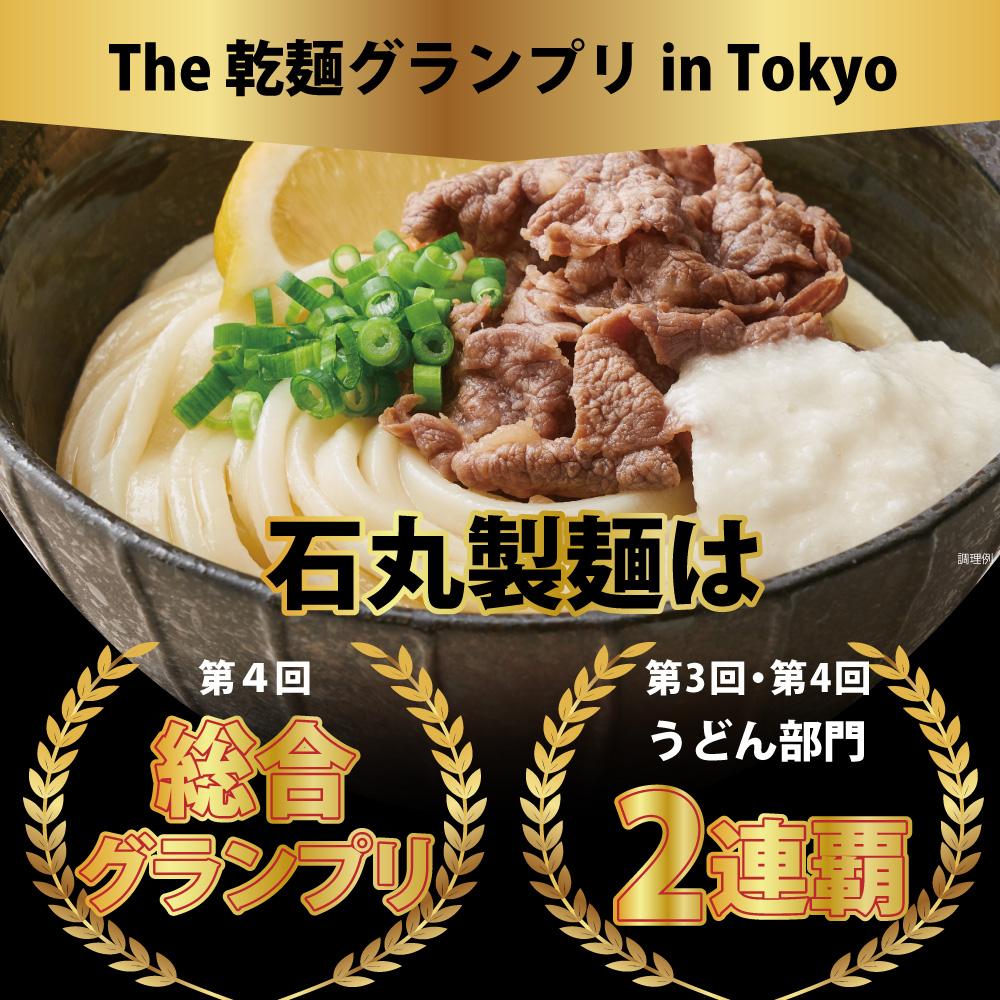 業務用半生讃岐うどん包丁切り(6袋)