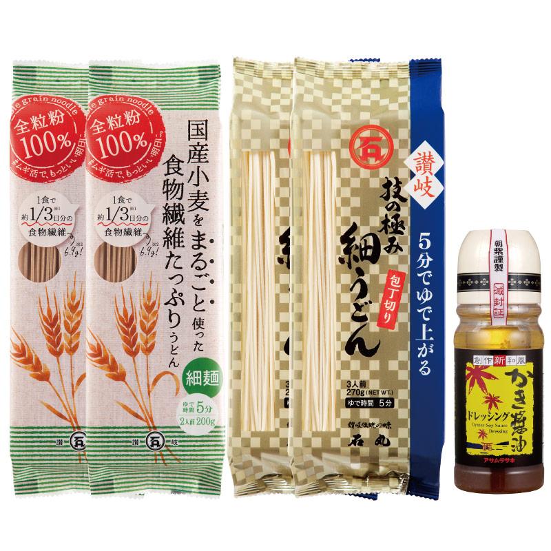 【キャンペーン】涼味乾麺詰合せMUG-4【送料込※】
