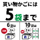 半生讃岐うどん包丁切り500g(1袋)