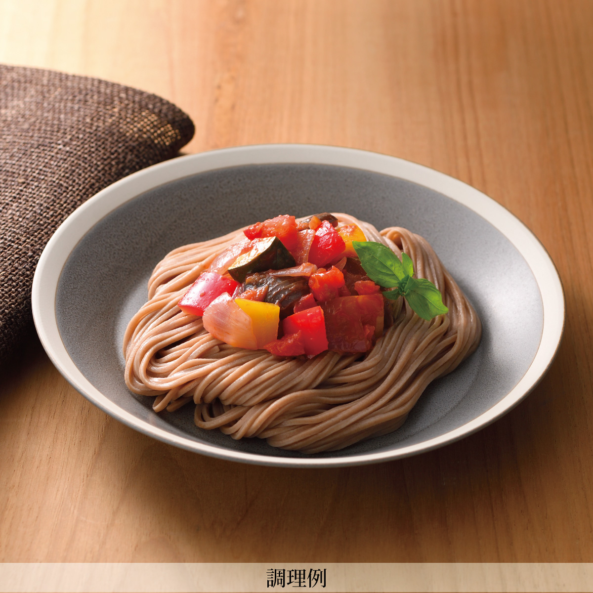 国産小麦をまるごと使った食物繊維たっぷり細うどん(1袋)