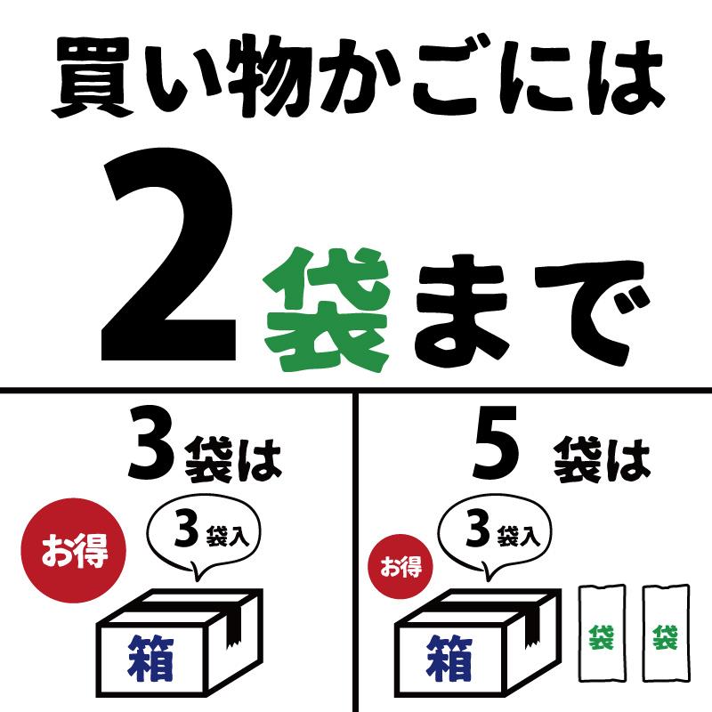 食塩不使用 ちっこいおうどん(1袋)