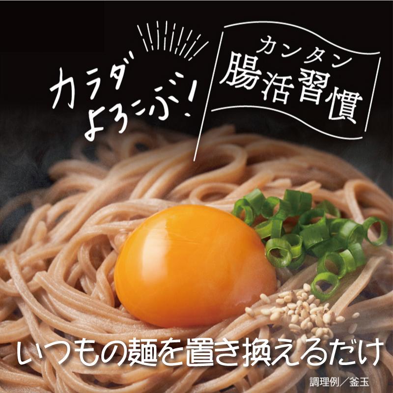<全粒粉100%>国産小麦をまるごと使った食物繊維たっぷり細うどんお試しセット(3袋)【送料込※】