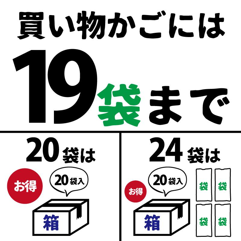 祖谷の里そば200g(1袋)
