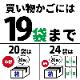 讃岐うどん500g(1袋)