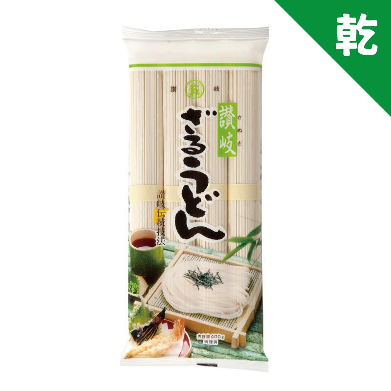 讃岐ざるうどん400g(1袋)
