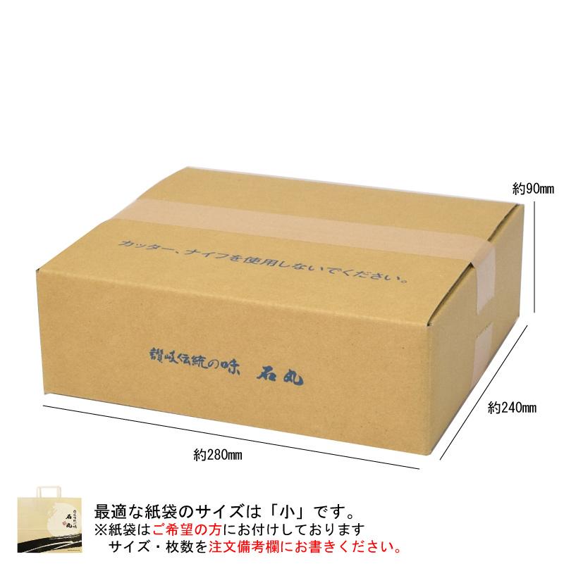 【アウトレット】初秋においしい細麺詰合せ DM-21F【送料込※】