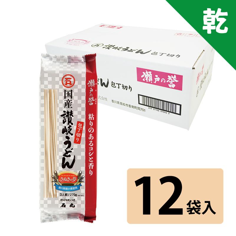 瀬戸の誉 讃岐うどん包丁切り(12袋)