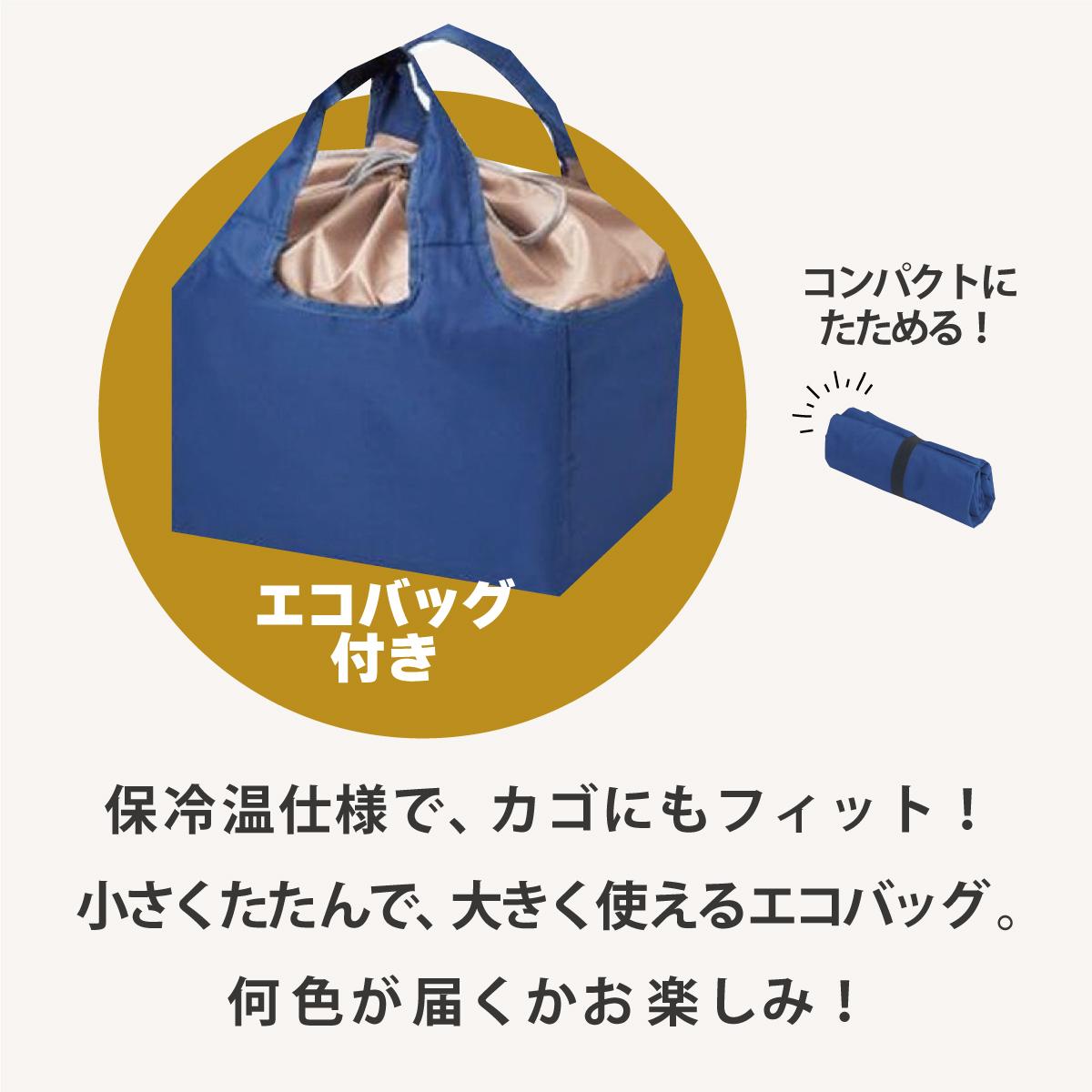 【数量限定】石丸人気5種うどんセット【送料込※】