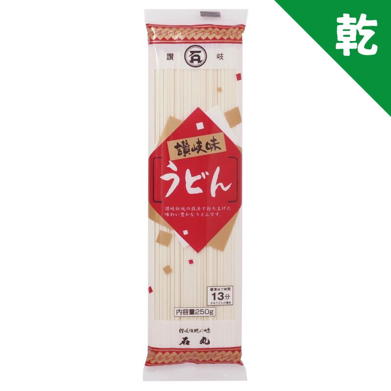 讃岐味うどん(1袋)