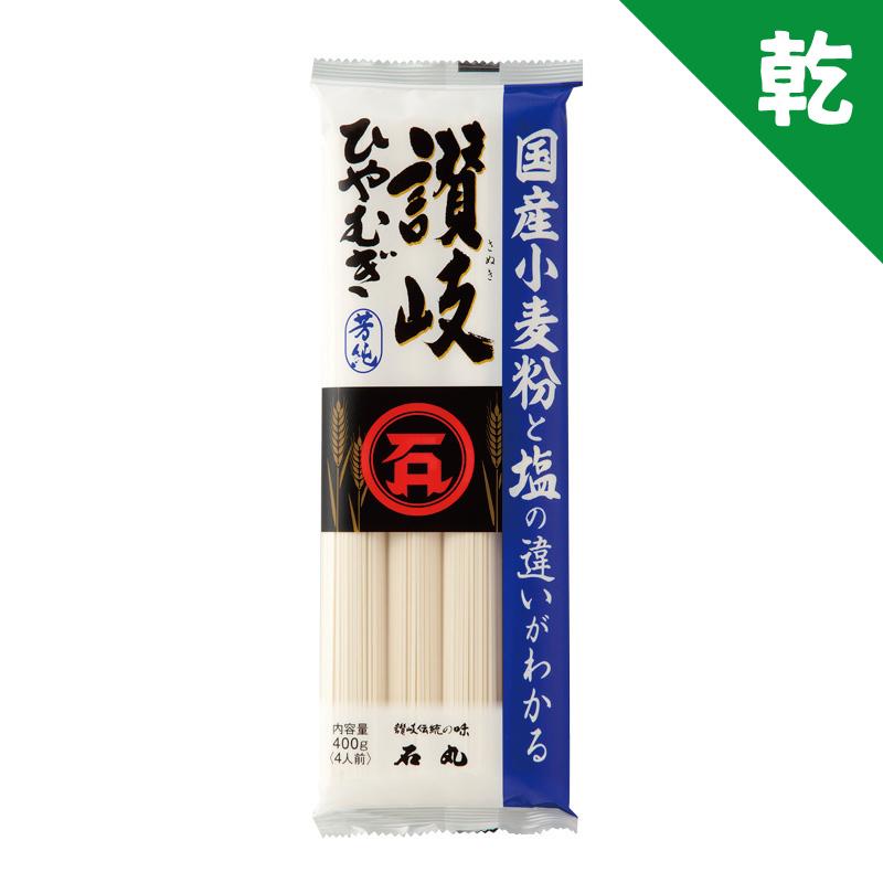 国産 芳純讃岐ひやむぎ400g(1袋)
