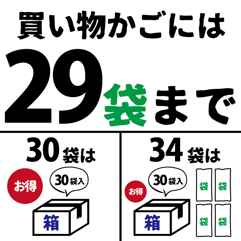 讃岐味きしめん(1袋)