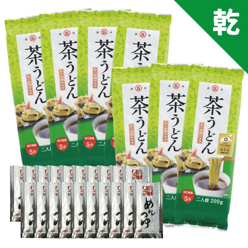 讃岐 茶うどんまる得セット CUG-5A【送料込※】