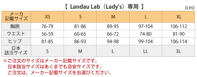 LC(LAB COATS)コート 8726