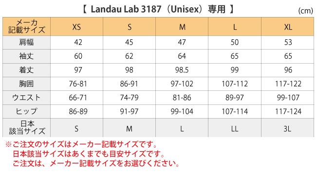 LC(LAB COATS)コート 3187