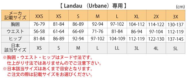 UB(Urbane)パンツ 9502
