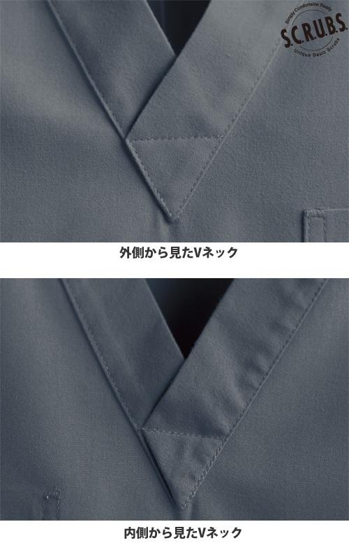 Z1004 3ポケットトップ男女兼用