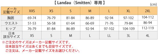 Smitten(スミッテン)パンツ S201002