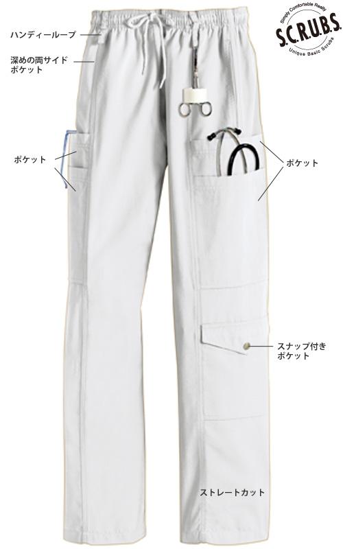 Z1016(レギュラー)/Z1017(ロング) 7ポケットカーゴパンツ男女兼用