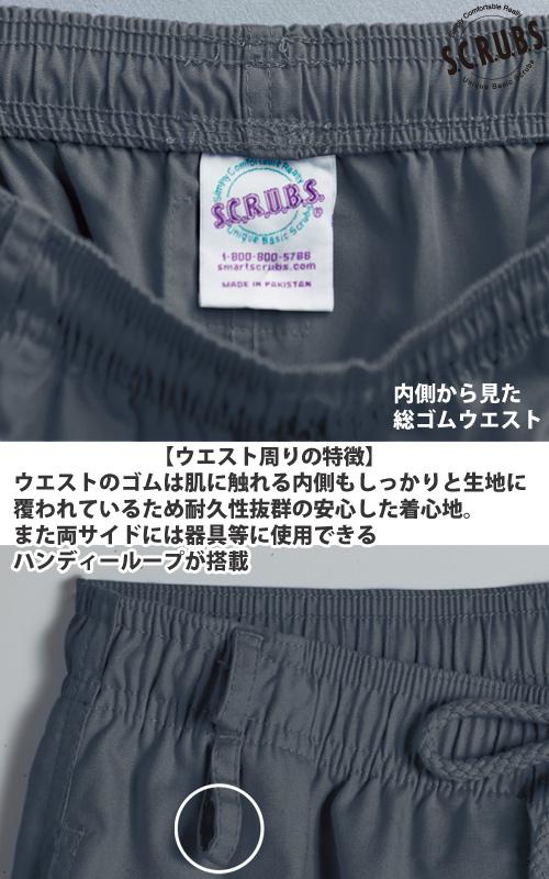 Z1027(レギュラー:股下71cm)  クラシックパンツ男女兼用
