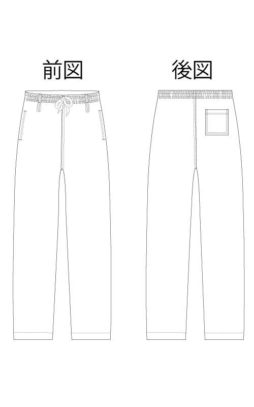Z1028(ロング:股下79cm)  クラシックパンツ男女兼用