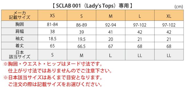 SCLABオリジナル Yネックトップス 001