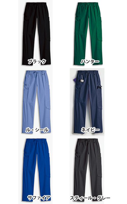 Z2017 綿100% 7ポケット カーゴパンツ男女兼用【海外取り寄せのため返品・交換不可】