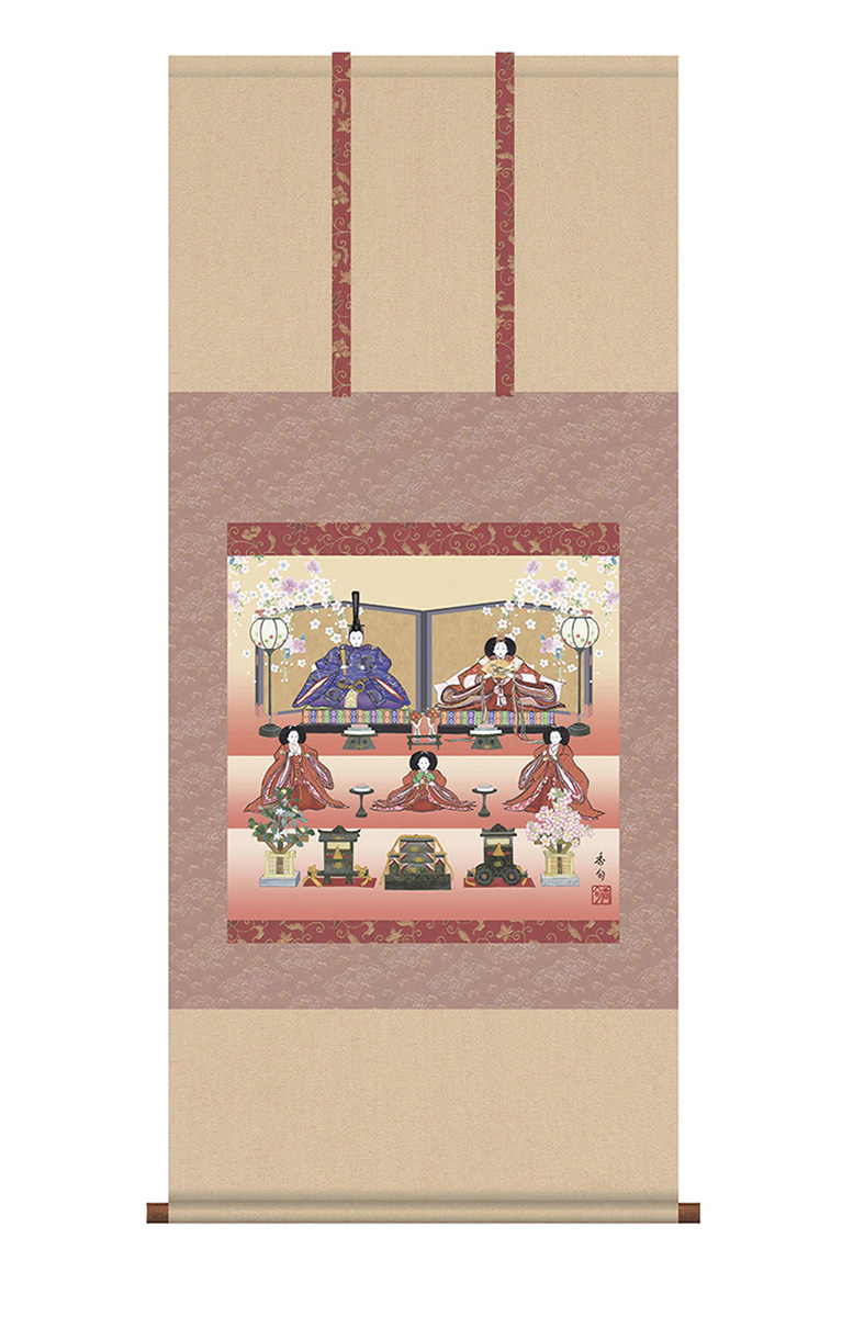 掛軸 「段飾り雛」 伊藤香旬 筆