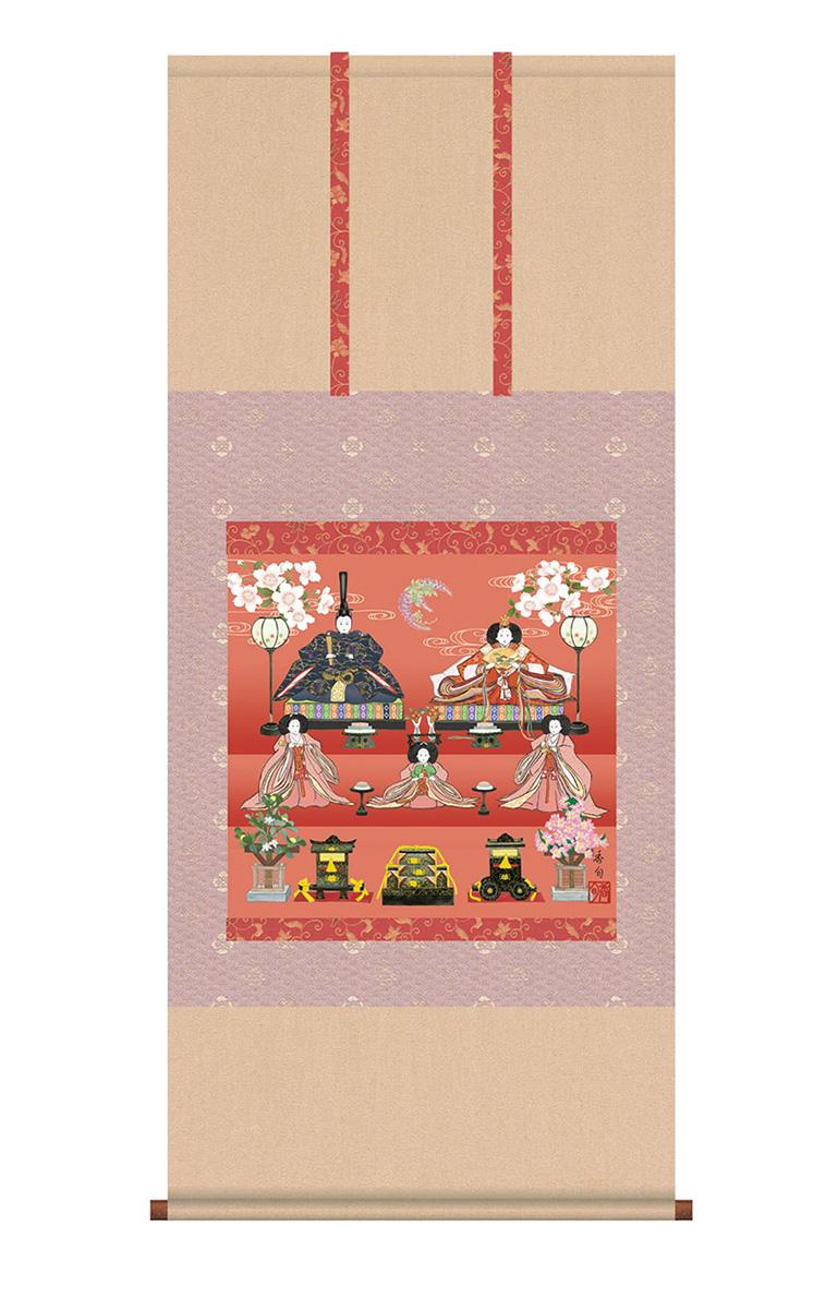 掛軸 「段飾り雛」伊藤香旬 筆