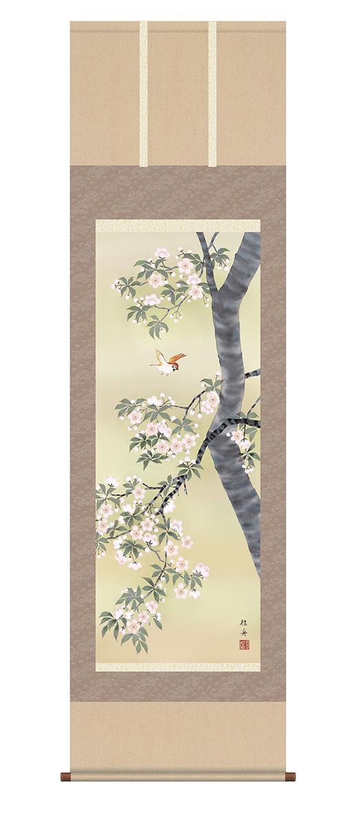 掛軸「桜花に小鳥」 長江桂舟 筆