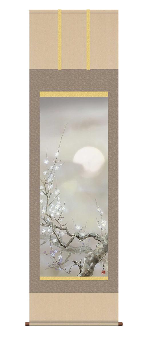 掛軸 「宵桜」 吉井蘭月 筆