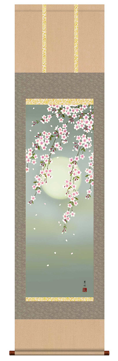 掛軸 「夜桜」 緒方葉水 筆
