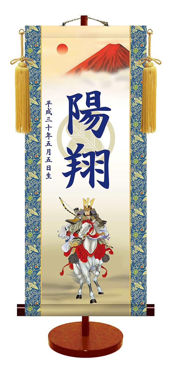 透かし家紋「名入れ掛軸」(男児用)